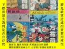 二手書博民逛書店罕見萬花筒連環畫報1989年3、4、9、12Y329326 出版1989