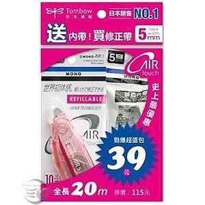 【金玉堂文具】CT-CAX5C81VP修正帶組合包 粉紅色 TOMBOW 蜻蜓