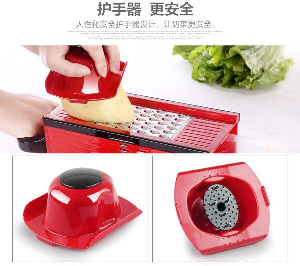 廚房多功能切菜器 家用手動刨絲器 切絲機 帶護手器