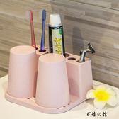[百姓公館] 情侶漱口杯牙刷架套裝衛生間