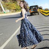 夏裝新款沙灘裙顯瘦雪紡連身裙碎花氣質吊帶裙露背長裙子女裝     芊惠衣屋