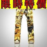牛仔褲-大方舒適單寧男休閒長褲59i3【巴黎精品】