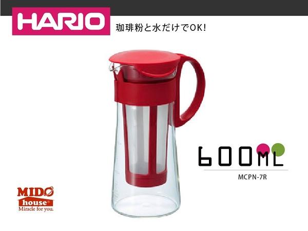 《Midohouse》HARIO『 日本 MCPN-7R 流線冷泡咖啡壺/冷泡茶杯五杯用 』紅 600ml