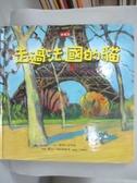 【書寶二手書T7/少年童書_ZIM】走過法國的貓_凱特.班