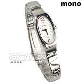 mono 拱弧型簡單時光氣質女錶 橢圓 防水手錶 學生錶 藍寶石水晶 不銹鋼 白面 Z2667白