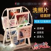 生日禮物生日禮物女生閨蜜diy韓國創意特別實用少女心送男友結婚照片訂製 俏女孩