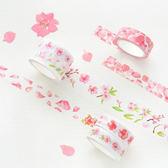 【BlueCat】Super燃櫻花小清新植物手帳日記裝飾貼紙 紙膠帶