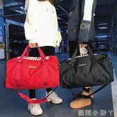 旅行袋手提包健身包女瑜伽包運動包男鞋位防水單肩訓練包大容量短途手提  全館免運