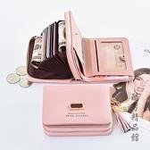奔蕾錢包女短款學生韓版可愛折疊2020新款小清新卡包錢包一體包女 酷男精品館