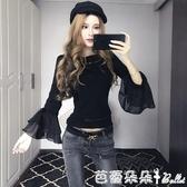 早秋新款韓版時尚修身條紋喇叭袖針織百搭打底上衣女潮氣質『快速出貨』