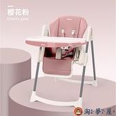 兒童餐桌吃飯座椅多功能便攜式可折疊飯桌椅子【淘夢屋】