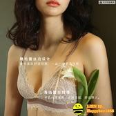 性感內衣 超薄法式內衣三角杯蕾絲薄款無鋼圈性感文胸女bra胸罩【happybee】