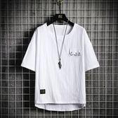 男士日系夏季新款T恤棉麻加肥大碼寬鬆圓領短袖開叉胖子上衣t恤衫