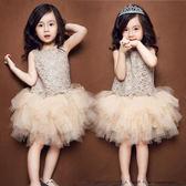 無袖洋裝 女童香檳色網紗澎澎裙表演服裝 S77031 AIB小舖