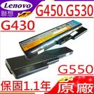 LENOVO B460 電池(原廠)-IBM G430, G450,G530,G550,N500,G455,Z360,G450M,B550,V450,V460,G430A