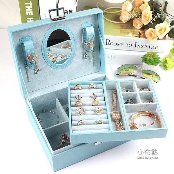 雙層首飾盒公主歐式正韓收納盒手飾品木質帶鎖耳環收納盒結婚禮物WY萊爾富免運