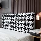 床頭罩 防塵罩 千鳥格床頭套罩全包軟包簡約現代ins防塵保護北歐萬能通用床靠背