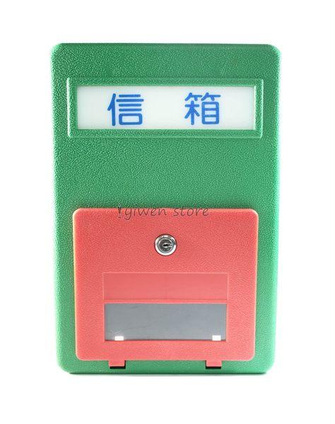 《一文百貨》木馬信箱/塑膠信箱小/HO-9989/台灣製