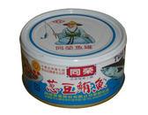 同榮 蔥豆鮪魚