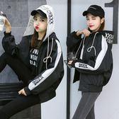 外套女韓版潮bf寬鬆百搭雙層連帽棒球服休閒夾克上衣 mc6017『愛尚生活館』