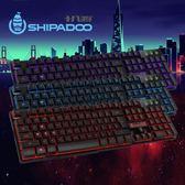 原裝十八渡K600 鋼板機械鍵盤 機械手感懸浮鍵盤七彩發光鍵盤加重·享家生活馆 IGO