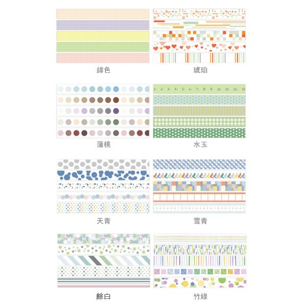 【BlueCat】高級灰系列盒裝和紙膠帶(5入)