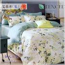 天絲棉 TENCEL【兩用被+薄床包組】5*6.2尺 御元家居『艾薇米』(藍)四件套天絲棉寢具