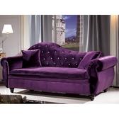 沙發 貴妃椅 QW-345-2 辛菲紫色貴妃椅 【大眾家居舘】