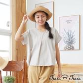 【Tiara Tiara】百貨同步aw V領棉麻寬袖反摺短袖上衣(白/藍/灰)