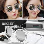 【免運】墨鏡 ins潮款 2019新款 網紅同款 太陽眼鏡女 防紫外線圓臉眼睛