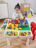 多功能積木桌子10男孩子3女孩6周歲7兒童8益智9拼裝玩具樂高