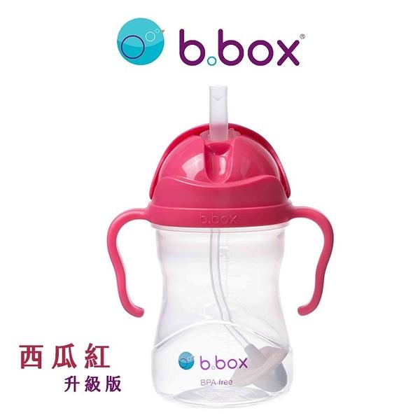 澳洲b.box 二代升級版防漏水杯(西瓜紅)
