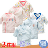 肚衣 新生兒小熊款肚衣(3件組) B70016