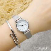 日韓流行簡約細帶小錶盤女錶織網帶手錶軟妹學生石英錶鋼帶手錶新年下殺