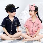 兒童睡衣女童薄款男孩夏季純棉家居服小孩寶寶夏天短袖套裝空調服 QQ4466『優童屋』