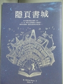 【書寶二手書T6/翻譯小說_OIQ】隱頁書城_凱.麥亞,  賴雅靜
