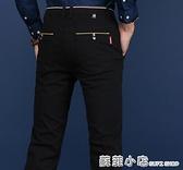 褲子男韓版潮流彈力休閒褲男商務修身純棉夏季薄款黑色高品質西褲 蘇菲小店