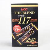 日本【UCC】117隨身包咖啡 10入/盒