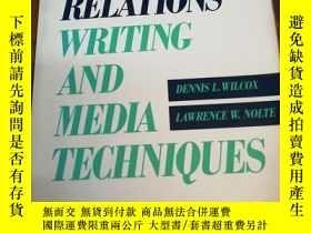 二手書博民逛書店Public罕見Relations Writing and Me