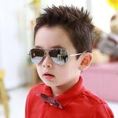 兒童太陽鏡男童小孩蛤蟆眼鏡防紫外線舒適學生女童寶寶個性墨鏡潮【米蘭街頭】