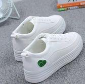 增高鞋 小白鞋女夏季韓版學生透氣厚底增高鞋子百搭女鞋 遇見寶貝