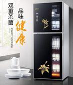 烘碗機家用立式迷你小型雙門高溫不銹鋼商用烘碗櫃大容量臺櫃式YXS 潮流前線