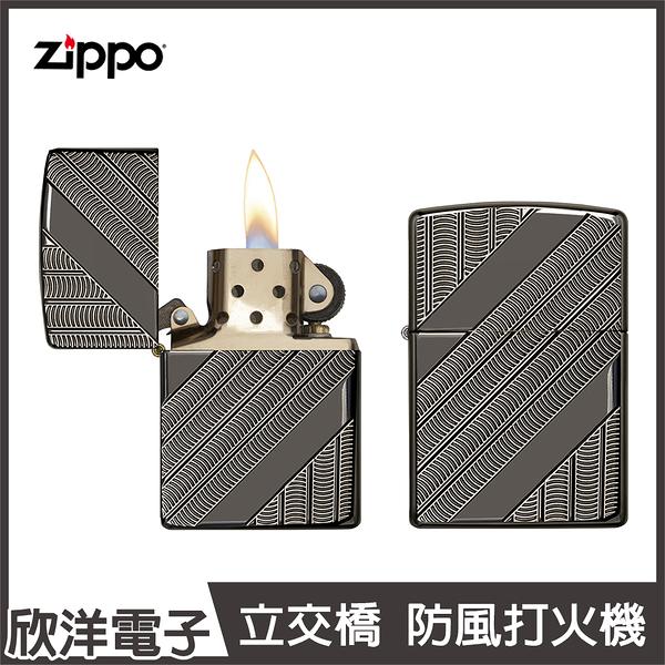 Zippo 立交橋 防風打火機 (29422)
