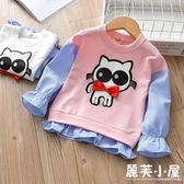 春秋季新款童裝條紋長袖兒童中小童T恤正韓百搭女寶 卡通純棉上衣