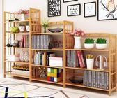 書櫃書架置物架簡易桌面桌上小書架落地簡約現代實木學生兒童書架FA