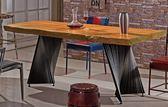 【新北大】✪ G461-1 洛基6尺實木餐桌-18購