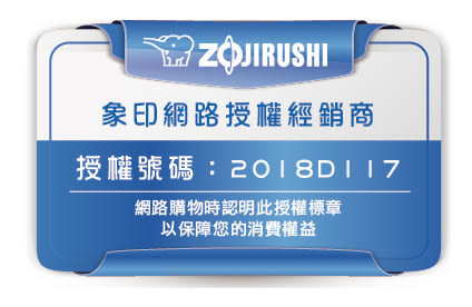 ZOJIRUSH 象印6人份機械式電子鍋 NS-RCF10