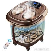 泡腳機 畢梵足浴盆器洗腳盆電動按摩泡腳桶全自動加熱恒溫家用深桶足療機 220V DF 科技藝術館