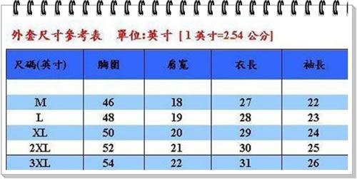 【日本Kawasaki】男女休閒功能性二件式網裡外套(橘灰)#K257A1