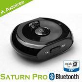 Avantree Saturn Pro低延遲藍芽接收/發射兩用無線音樂盒(BTTC200-LL)